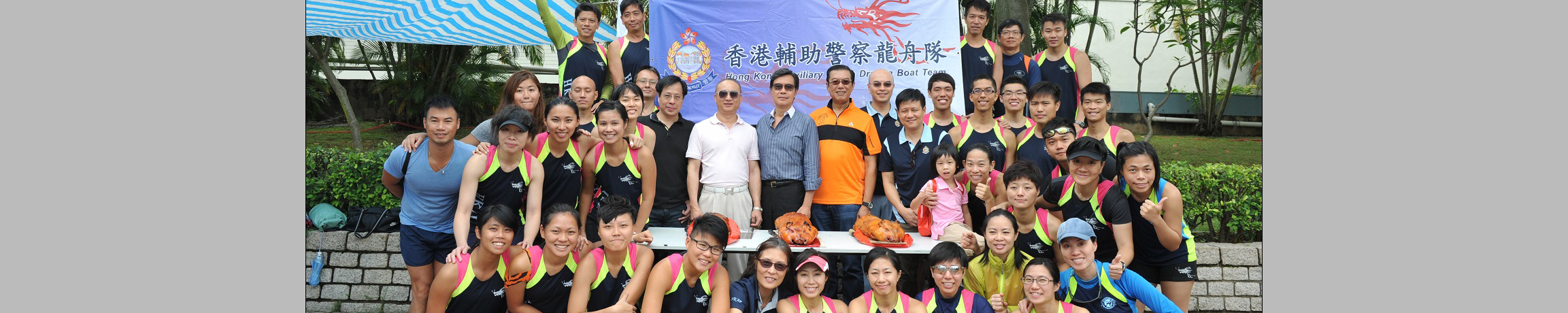 HKAP Dragon Boat Team at the Shatin Shing Mun River Opens