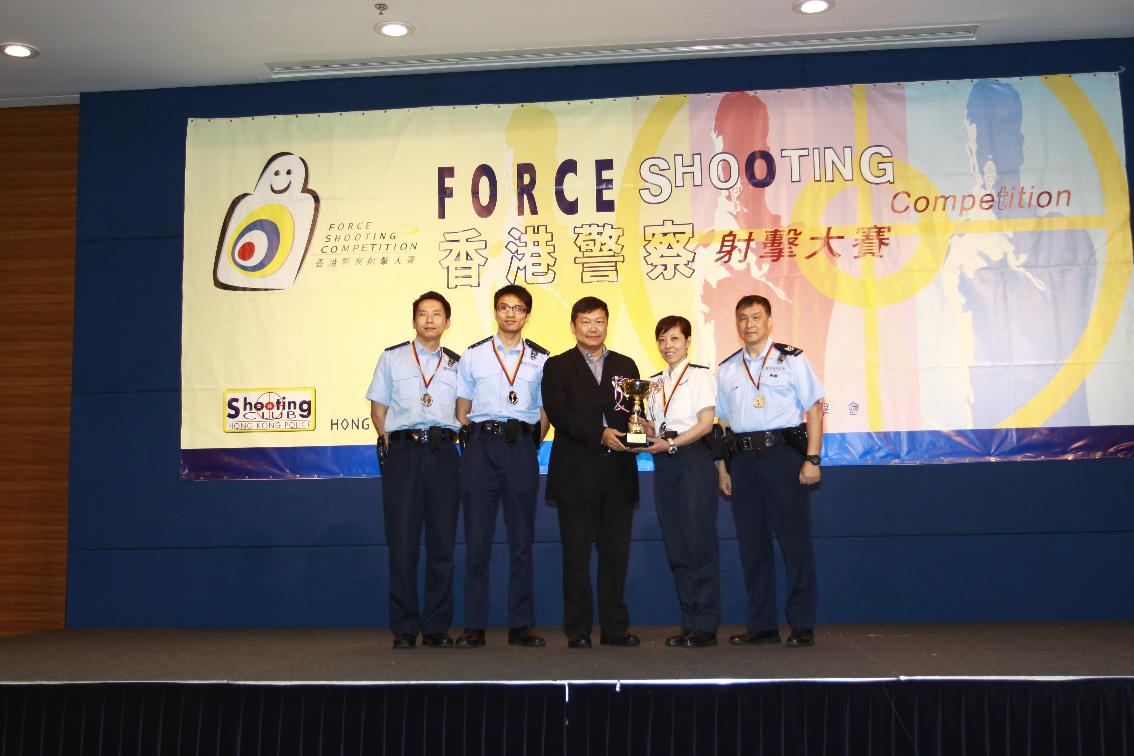 Auxiliary Police Group Competition 1st Runner up