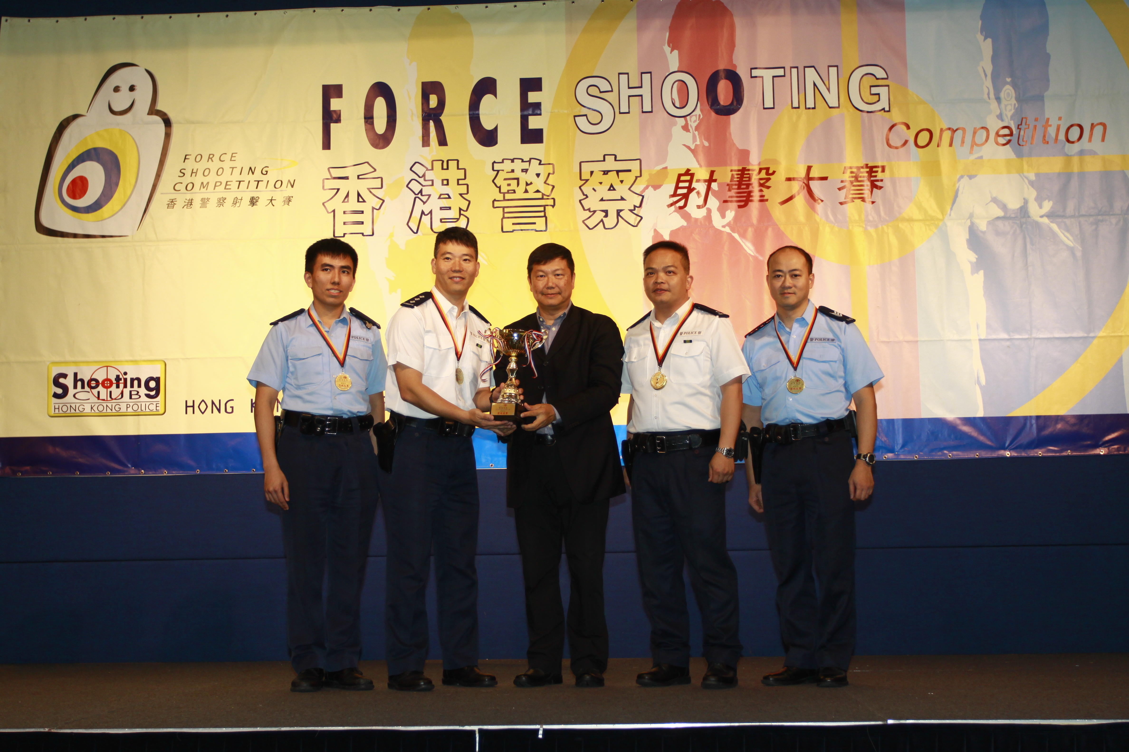 Auxiliary Police Group Competition Champion