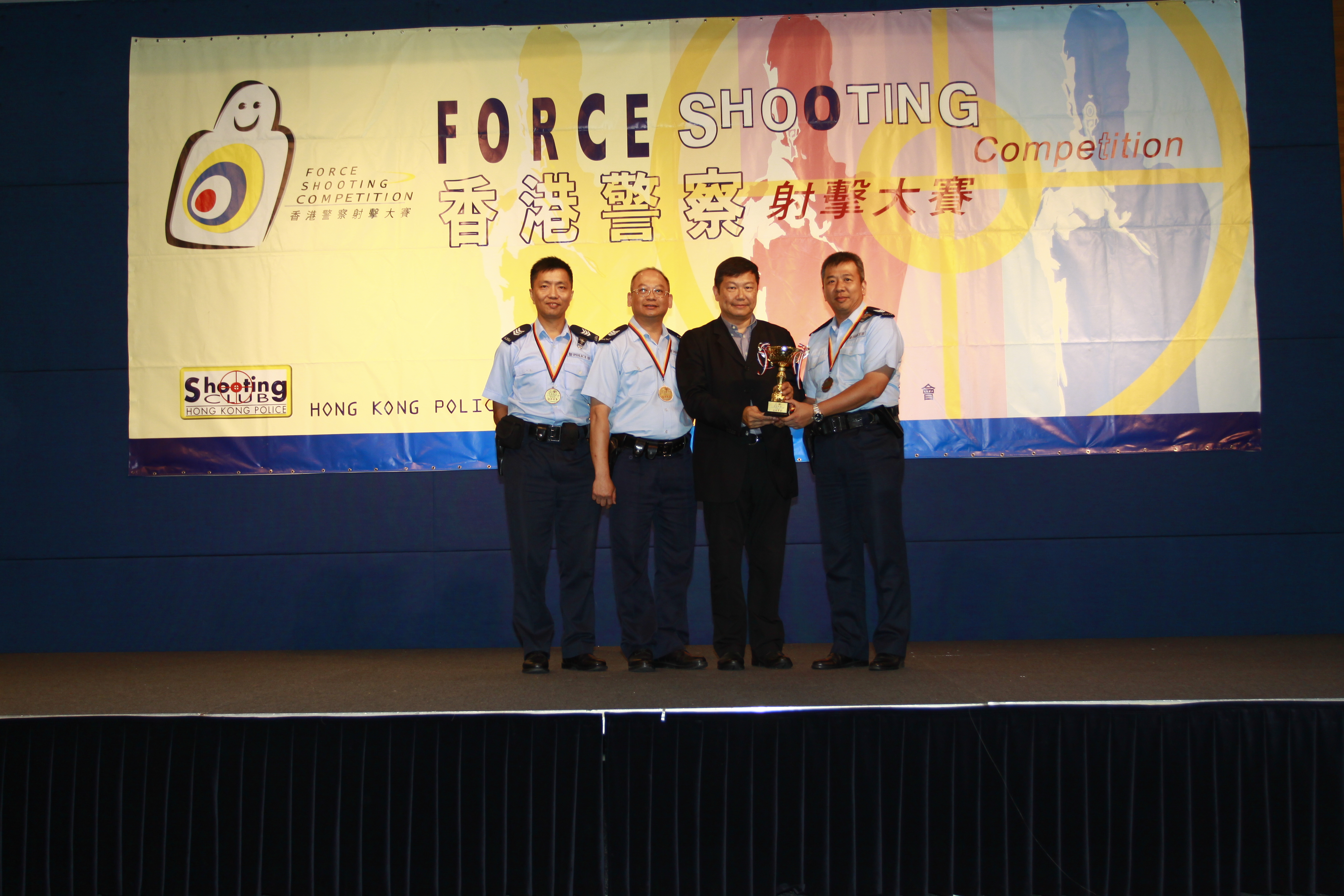 Auxiliary Police Group Competition 2nd Runner up