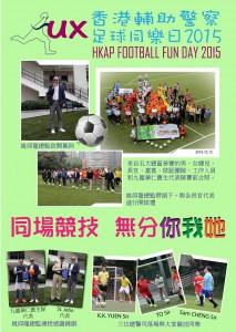 Football Fun-day