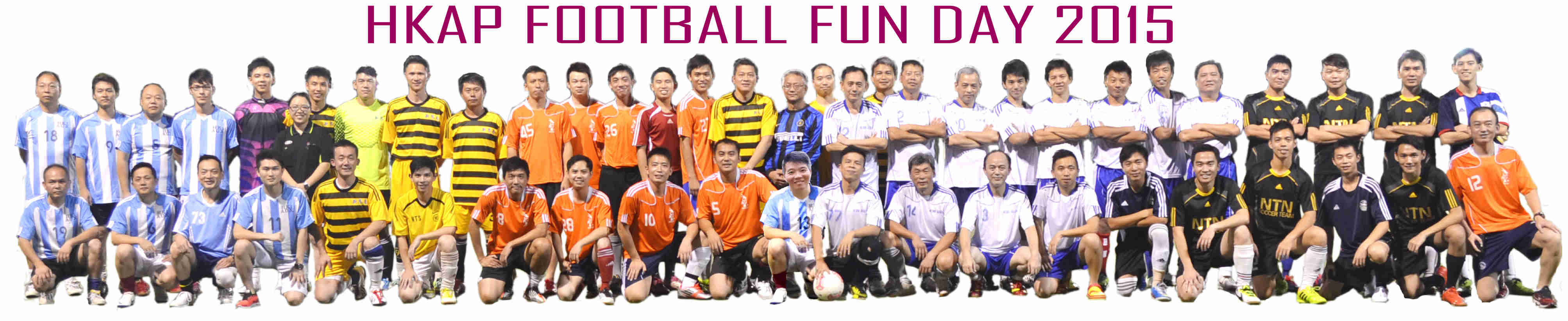 HKAP Football Fun Day 2015